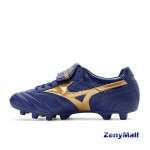 MIZUNO MORELIA II JAPAN - BLUE/GOLD