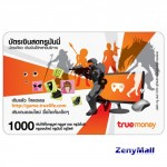 Voucher Truemoney Cash Card 1000 Baht