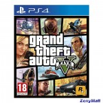 PS4 : GTA V premium online edition
