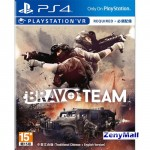 PS4 Game : Bravo Team